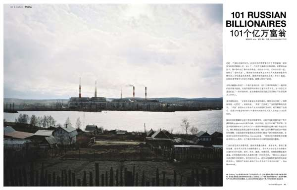 100318_outlook_china01