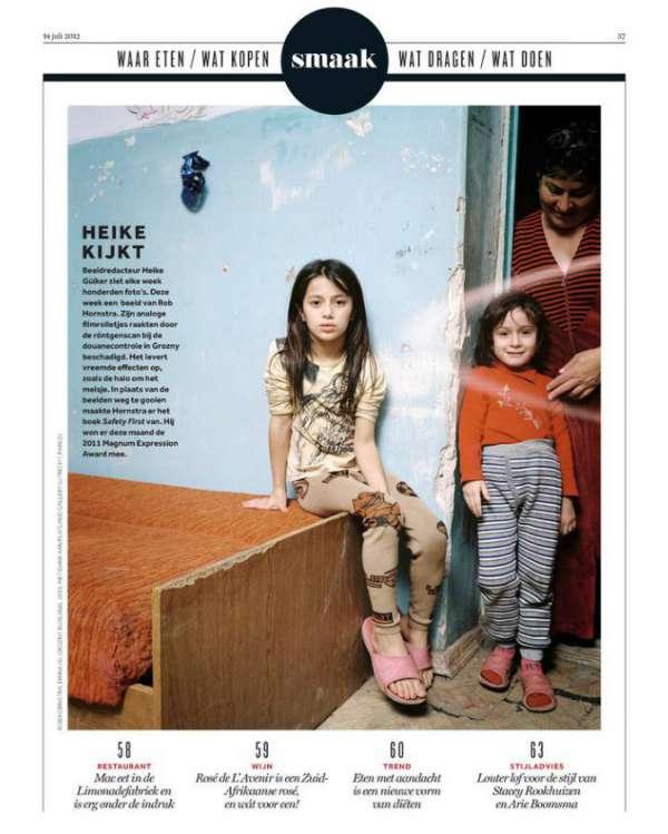 120714_vk_magazine